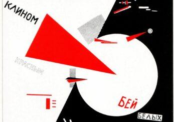 Diseño gráfico, política y activismo: del cartel a las redes sociales